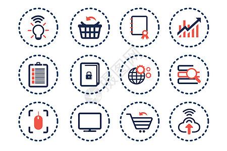 网络商务图标图片