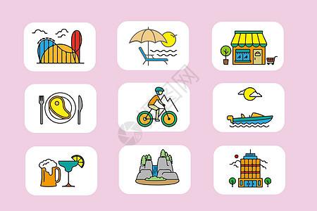 旅游出行类图标图片