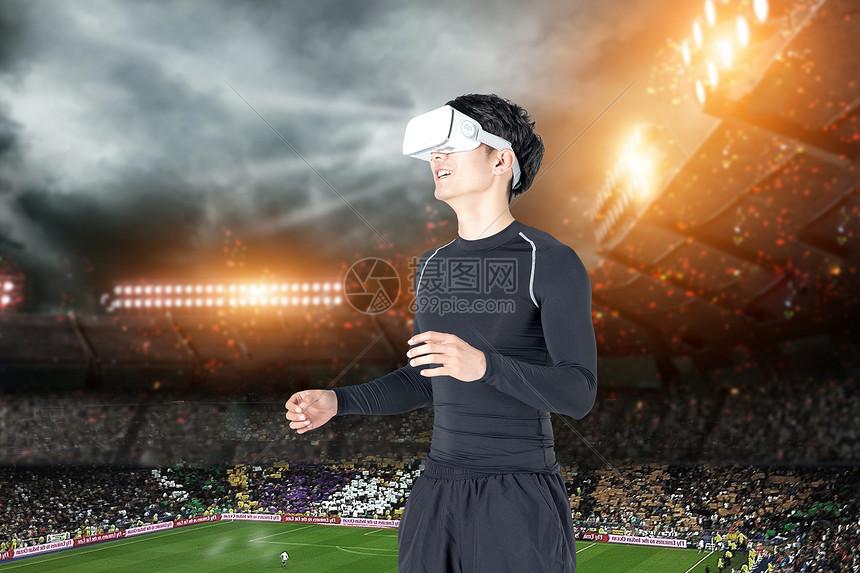 观看虚拟足球比赛图片