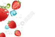 草莓水果二分之一留白背景图片