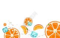 橙子二分之一留白图片