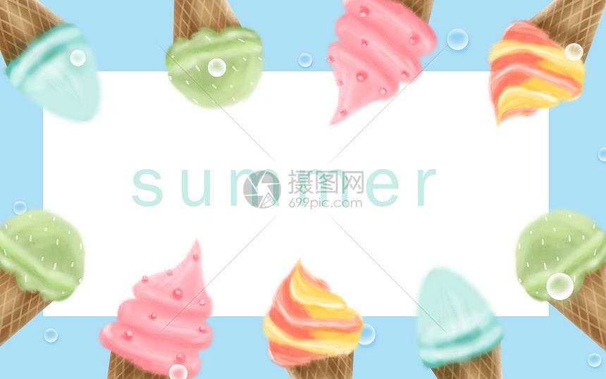 夏季冰淇淋留白背景图片