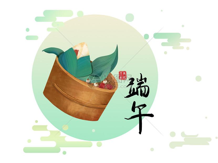 端午字体图片
