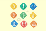 地标建筑类图标图片