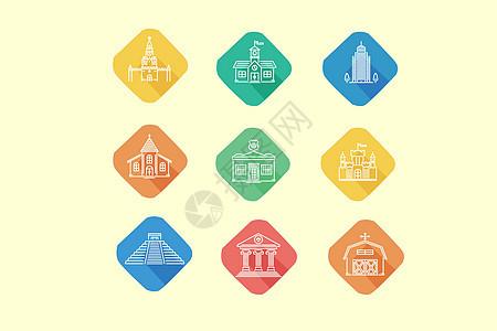 建筑图标类图片