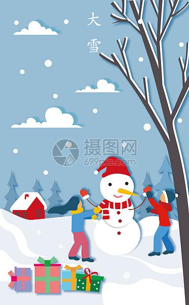 大雪节气剪纸图片