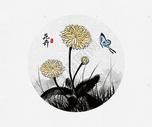 花卉蝴蝶中国风水墨画图片