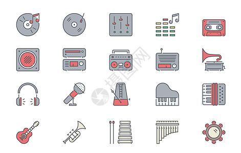 音乐乐器元素图片