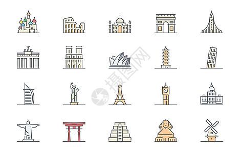 国家标志性建筑图片