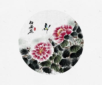 牡丹花中国风水墨画图片