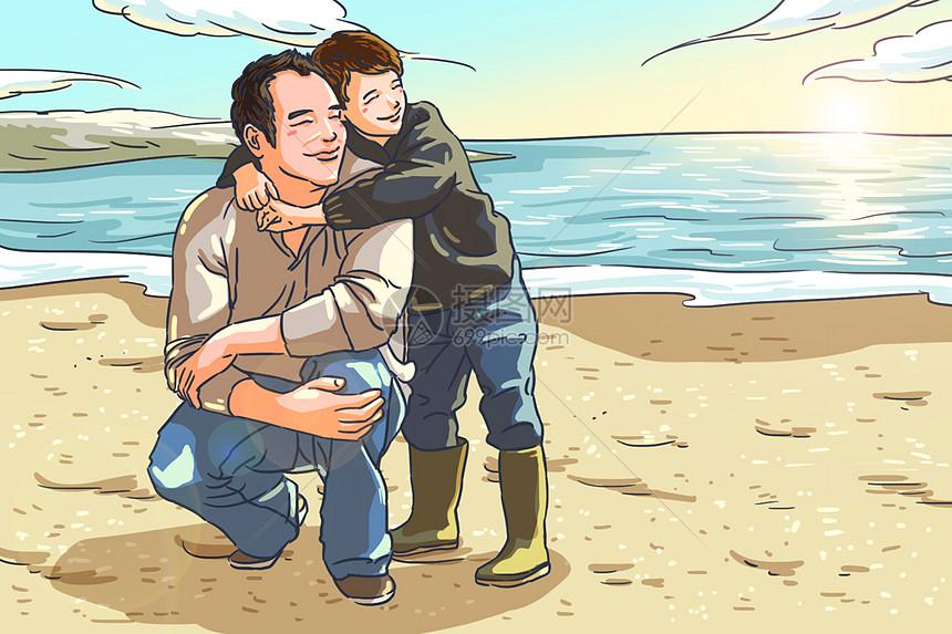 父亲节插画图片