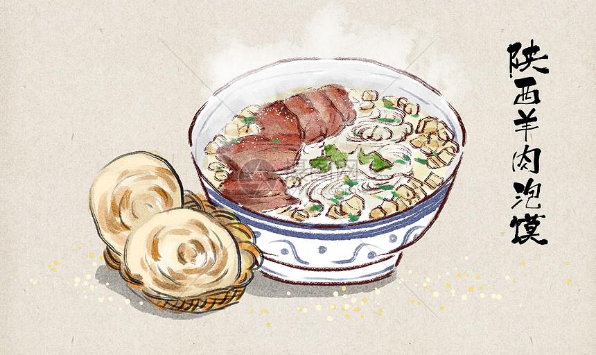 陕西羊肉泡馍图片
