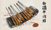 新疆羊肉串图片