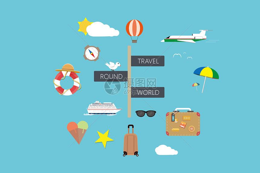 旅游图标背景图片