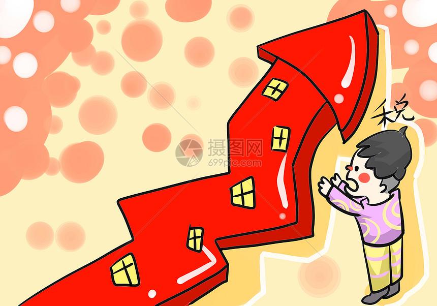 房产税图片