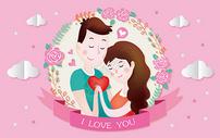 爱情情侣剪纸风图片