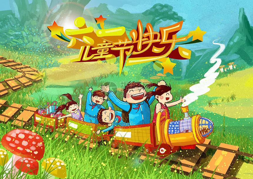六一儿童节活跃节日海报图片