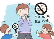 世界无烟日漫画400163556图片