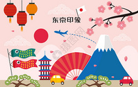 东京旅游剪纸风图片