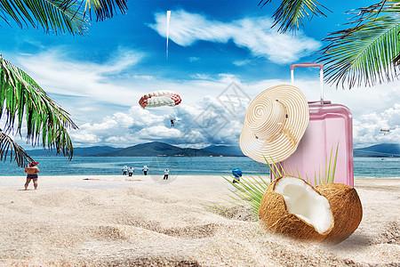 旅游夏季背景图片