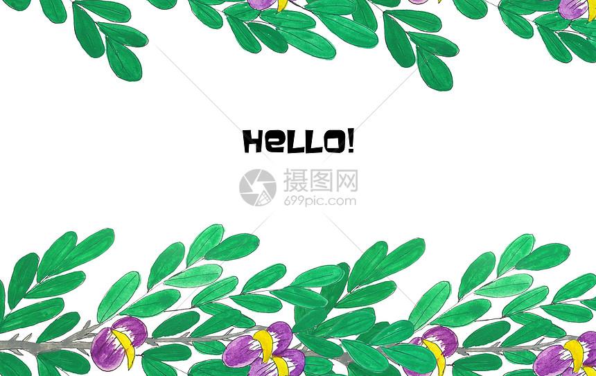 手绘水彩绿色植物图片