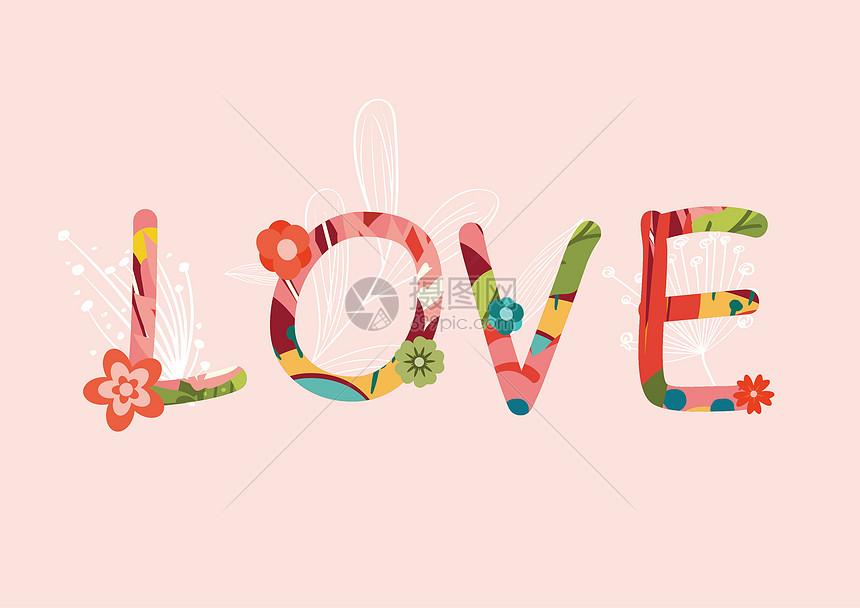 520字体花卉元素图片
