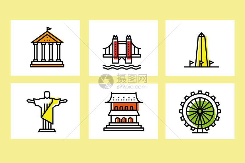 世界著名类建筑图标图片