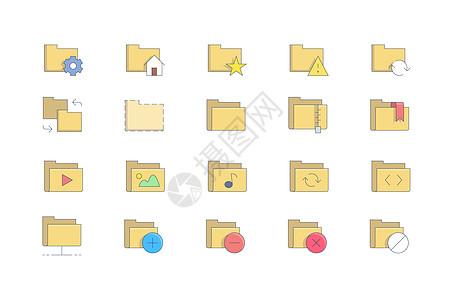 文件图标图片