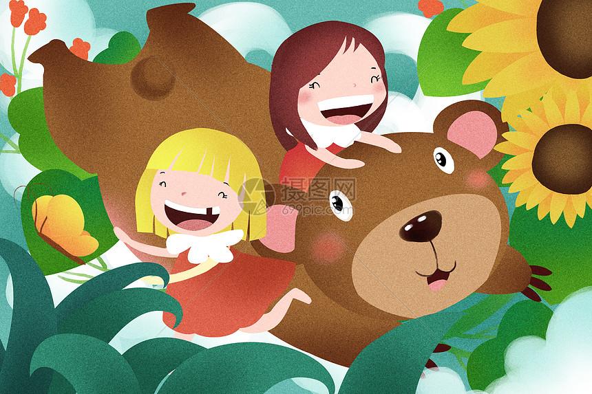 快乐玩耍的小女孩和熊图片