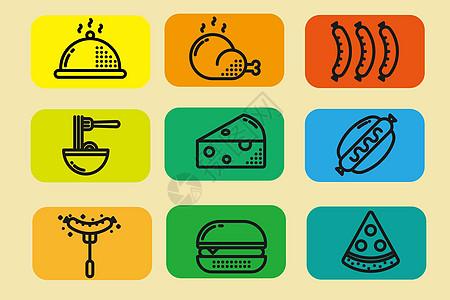 食物图标图片