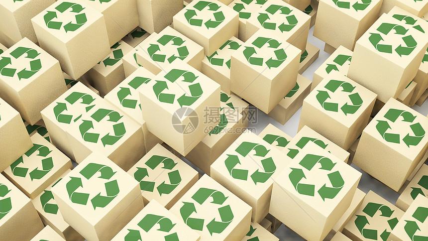 绿色快递运输图片
