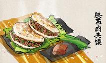 陕西肉夹馍图片