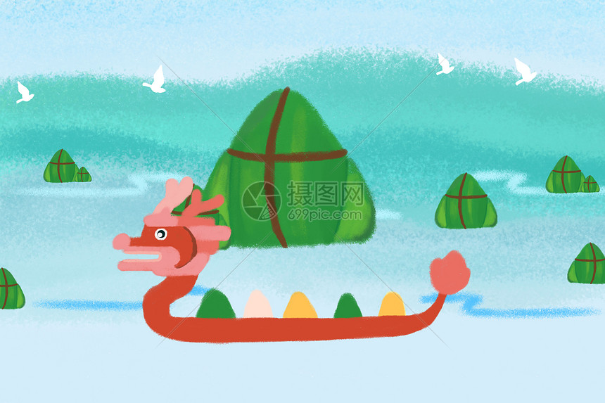 端午节龙舟粽子图片