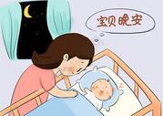 哄宝宝睡觉图片