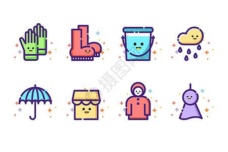 MBE雨天图标图片
