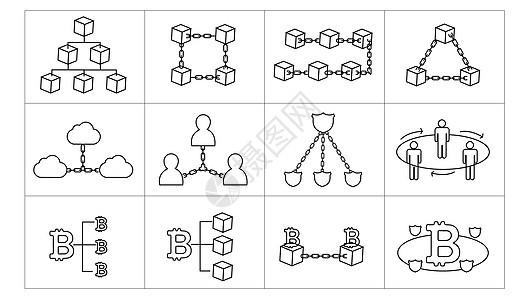 矢量区块链图标图片