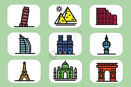 著名建筑图标图片