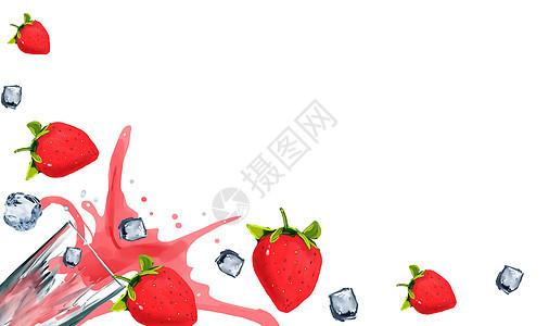 草莓果汁素材图片