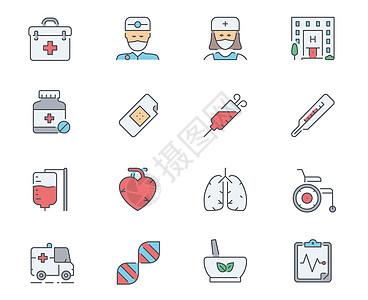 医疗图标icon图片