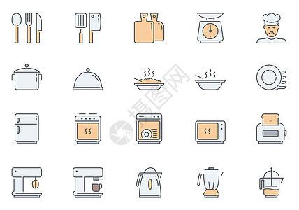 厨房厨具餐具元素icon图片