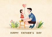 父亲节图片