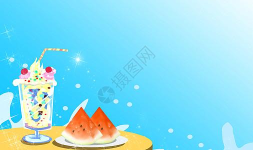 冰激凌 西瓜图片