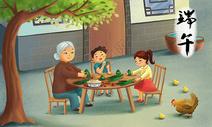 端午节一家人图片