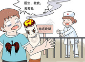世界无烟日漫画400166466图片