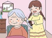 关爱老人漫画400166469图片