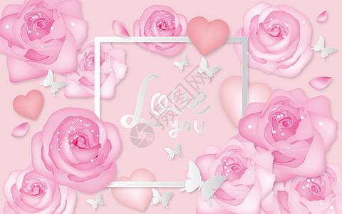 爱情玫瑰剪纸风图片