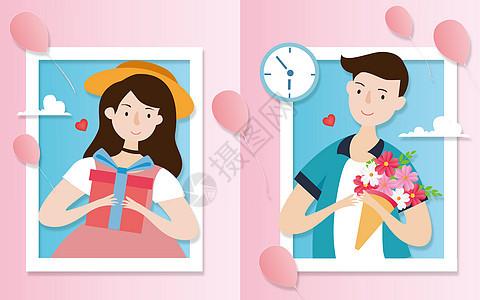 窗户情侣剪纸风图片