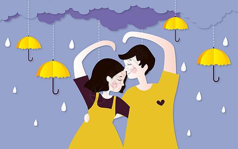 下雨情侣剪纸风图片