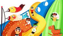 六一儿童节创意主题图片