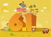 儿童节卡通动漫图片